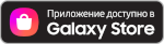 Поиск курсов available on Samsung Galaxy Store